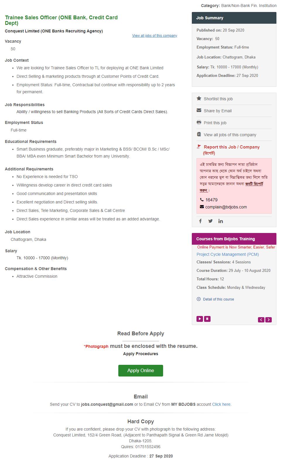 One Bank Recruiting Conquest Job Circular