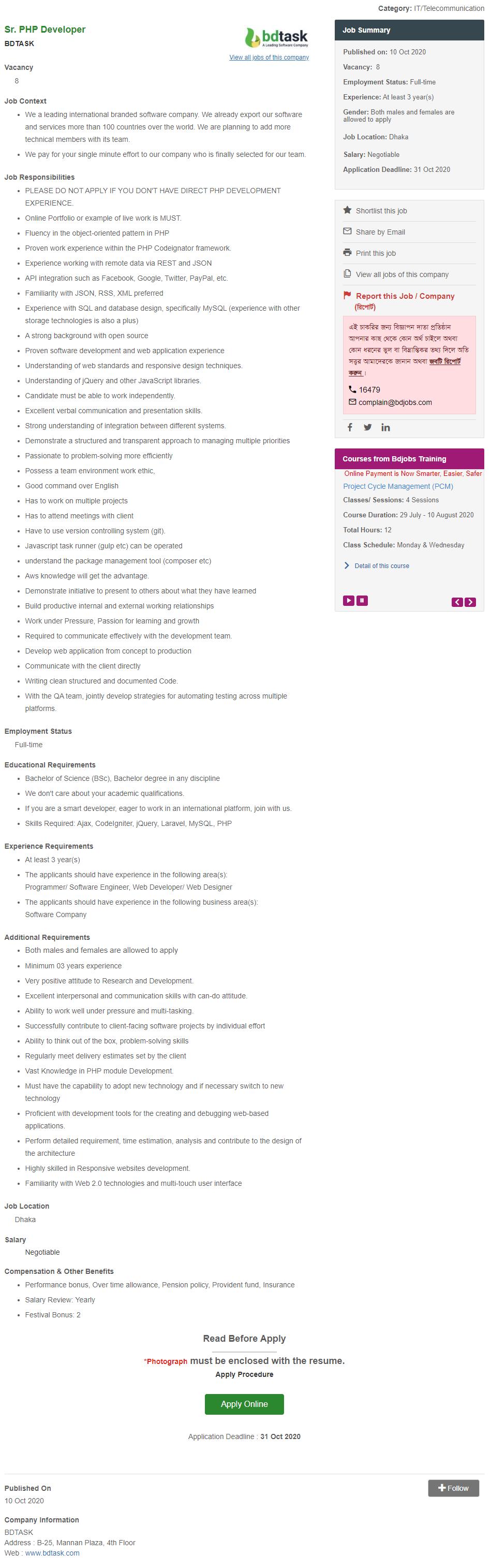 Bdtask Job Circular 2020