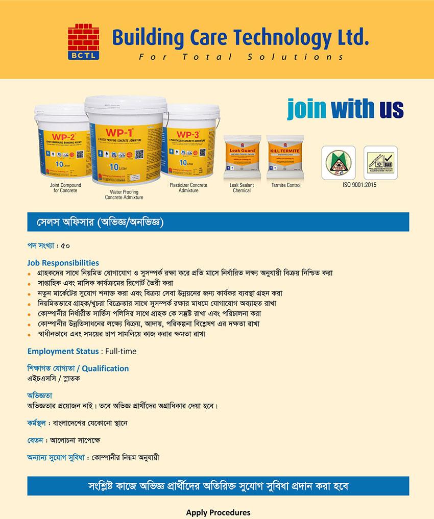 Building Care Technology Ltd Job Circular