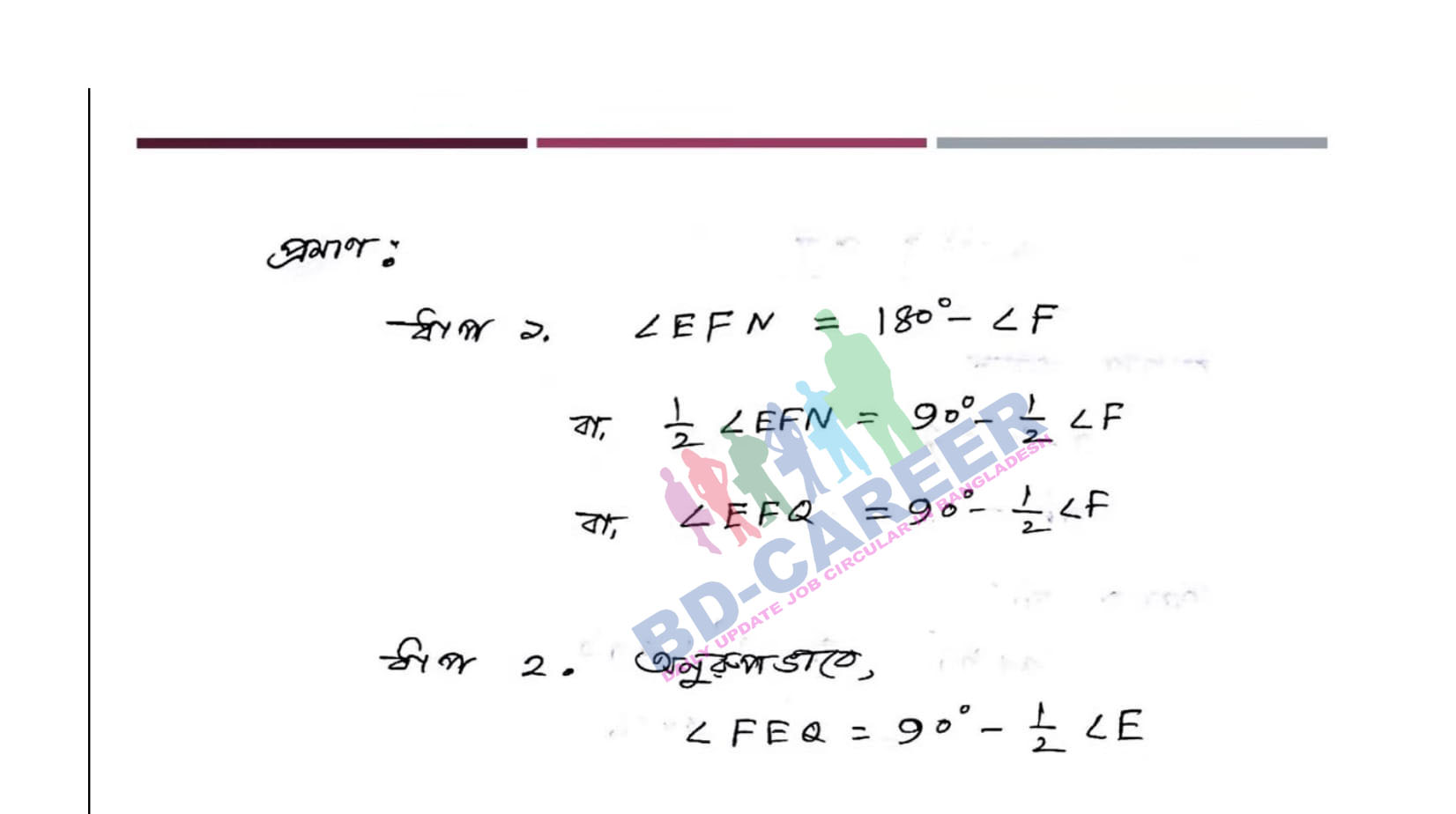 assigment-4th-class-9-math-answer-2020-12