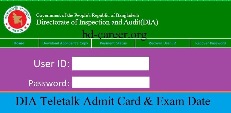 DIA Teletalk Admit Card 2020 - dia.teletalk.com.bd