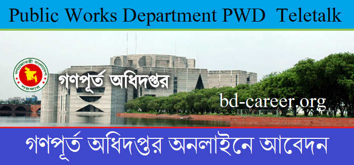 PWD Teletalk Bd Apply, Admit Card 2020