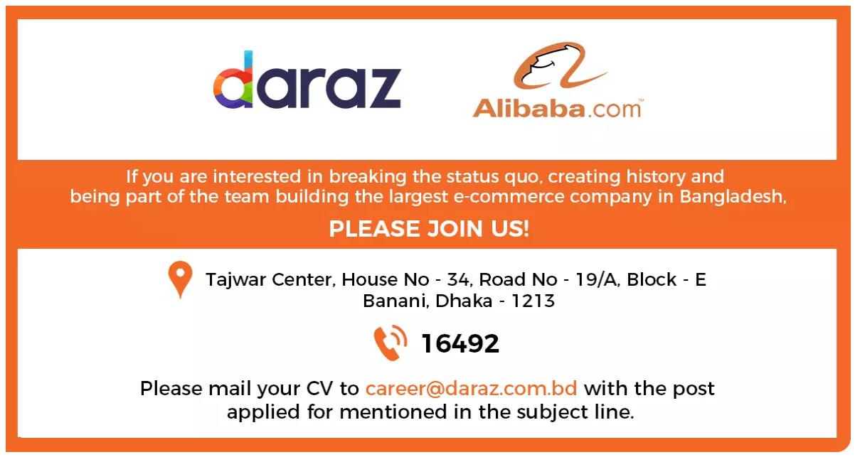Daraz Group Job Circular Apply 2020 - www.daraz.com.bd