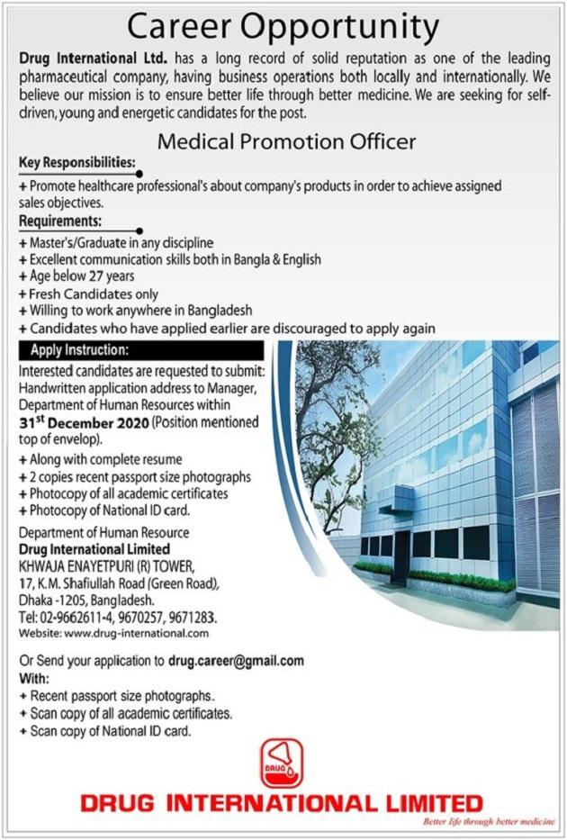 drug-international-limited-job-circular-2020