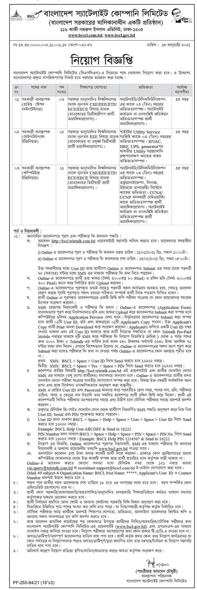 bscl-job-notice