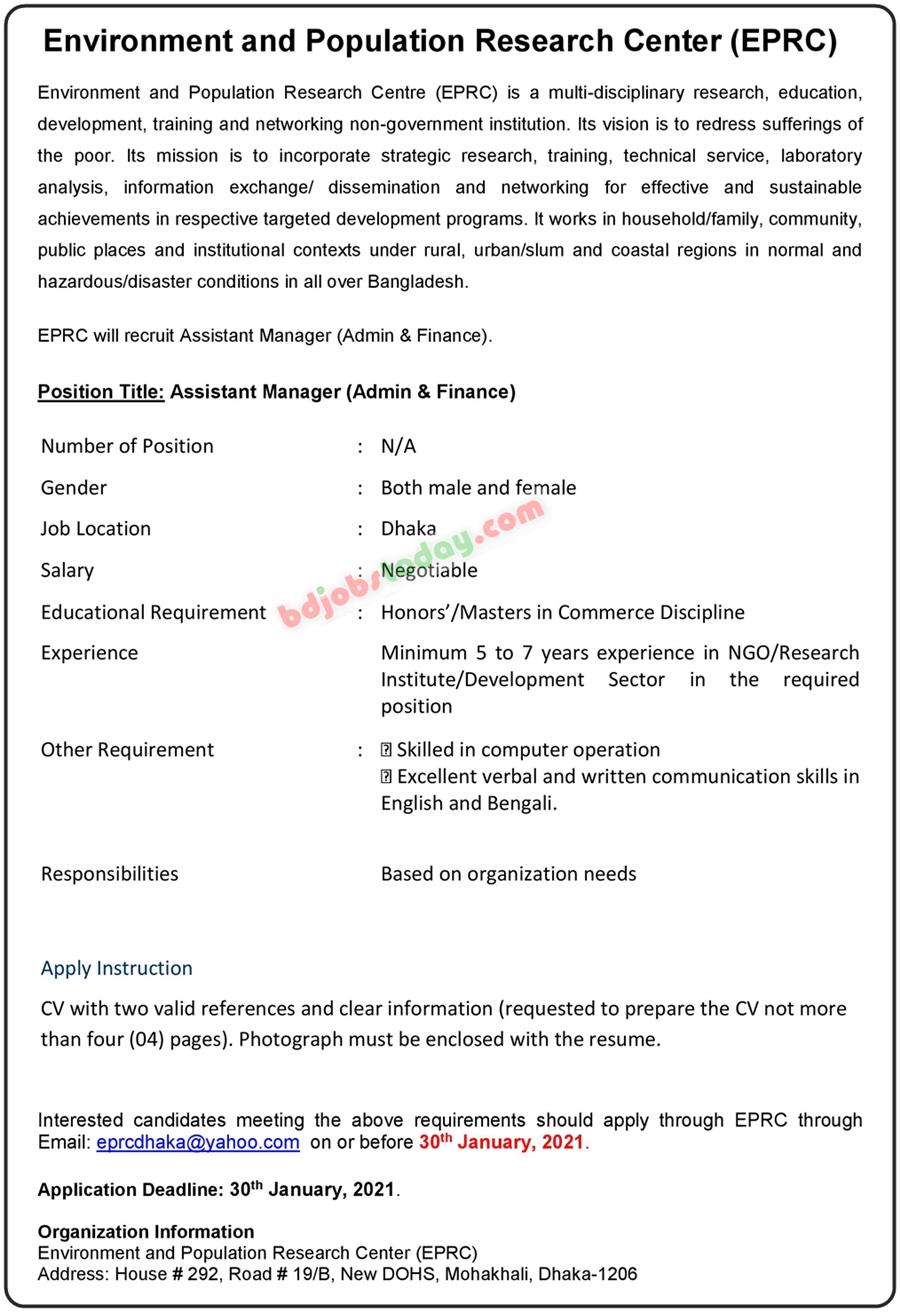 jobs75715a