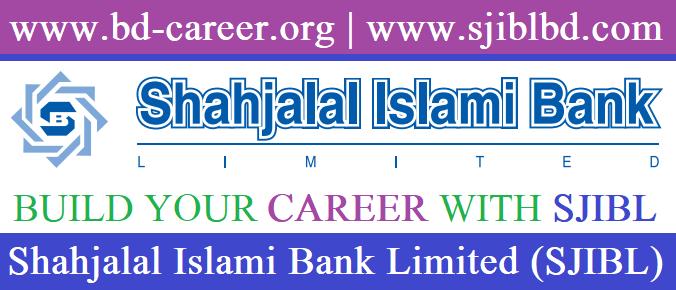 Shahjalal Islami Bank Limited Job Circular 2021 - shahjalalbank.com.bd