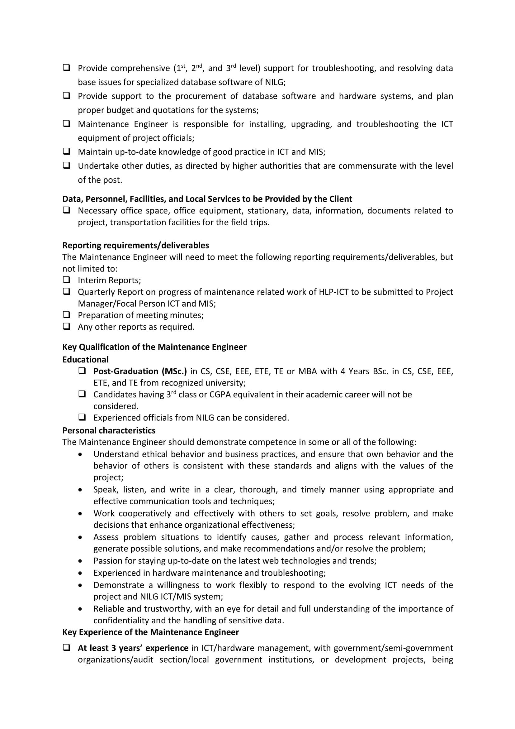 HLP Job Circular 2021 - hlp.gov.bd 3