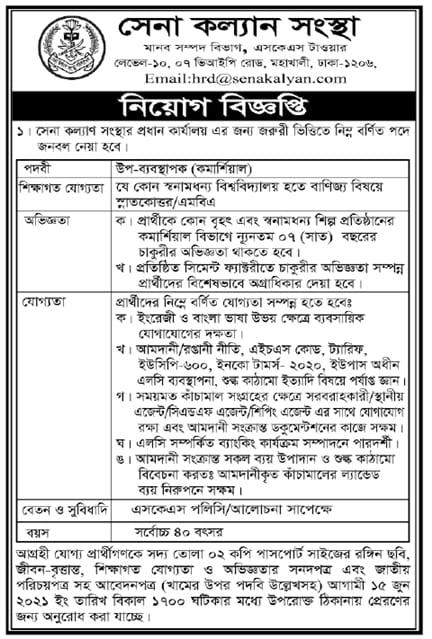 sena-kalyan-sonsgtha-job-circular-2021