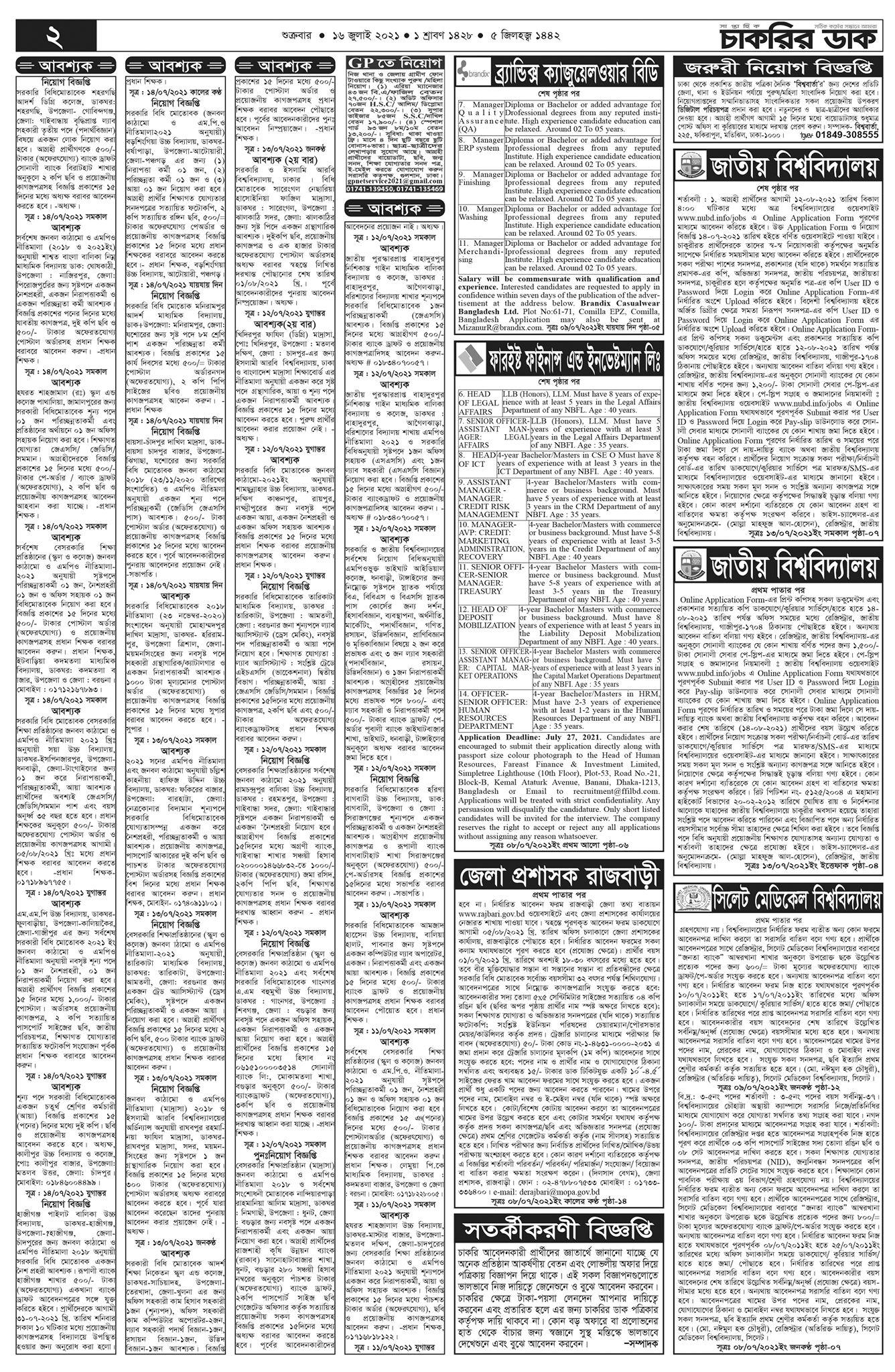 chakrir-dak-15-07-21