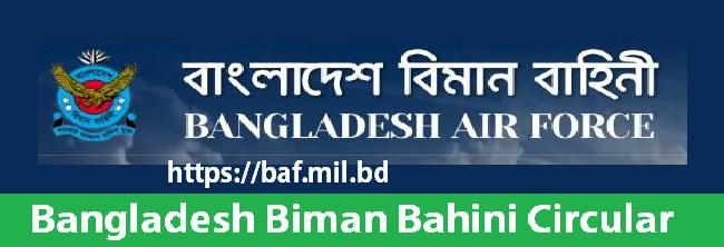 Bangladesh Biman Bahini job circular apply 2021