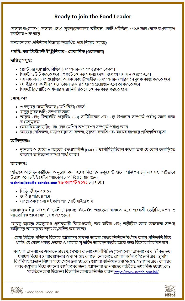 Nestlé Bangladesh