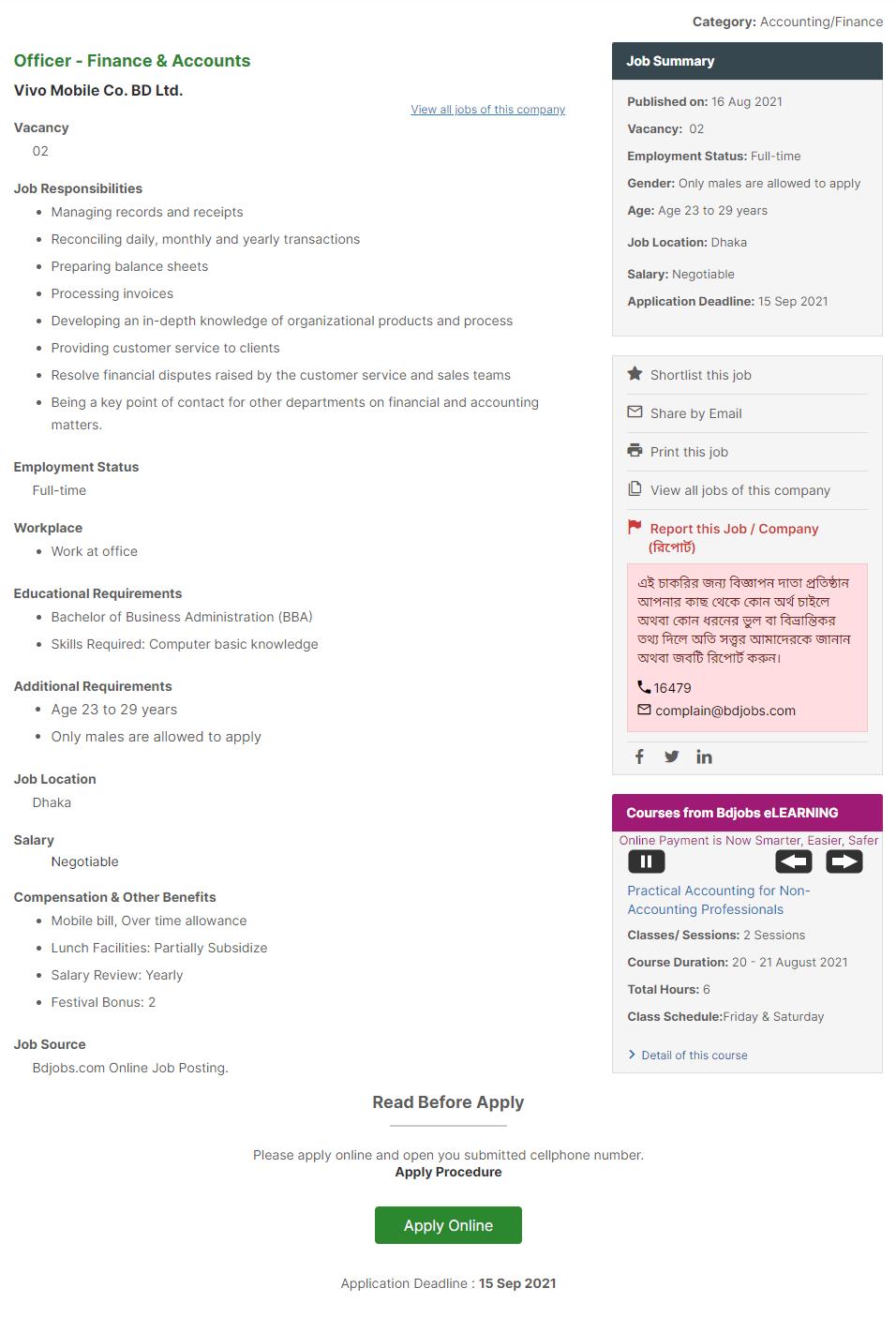 Vivo mobile company job circular 2021