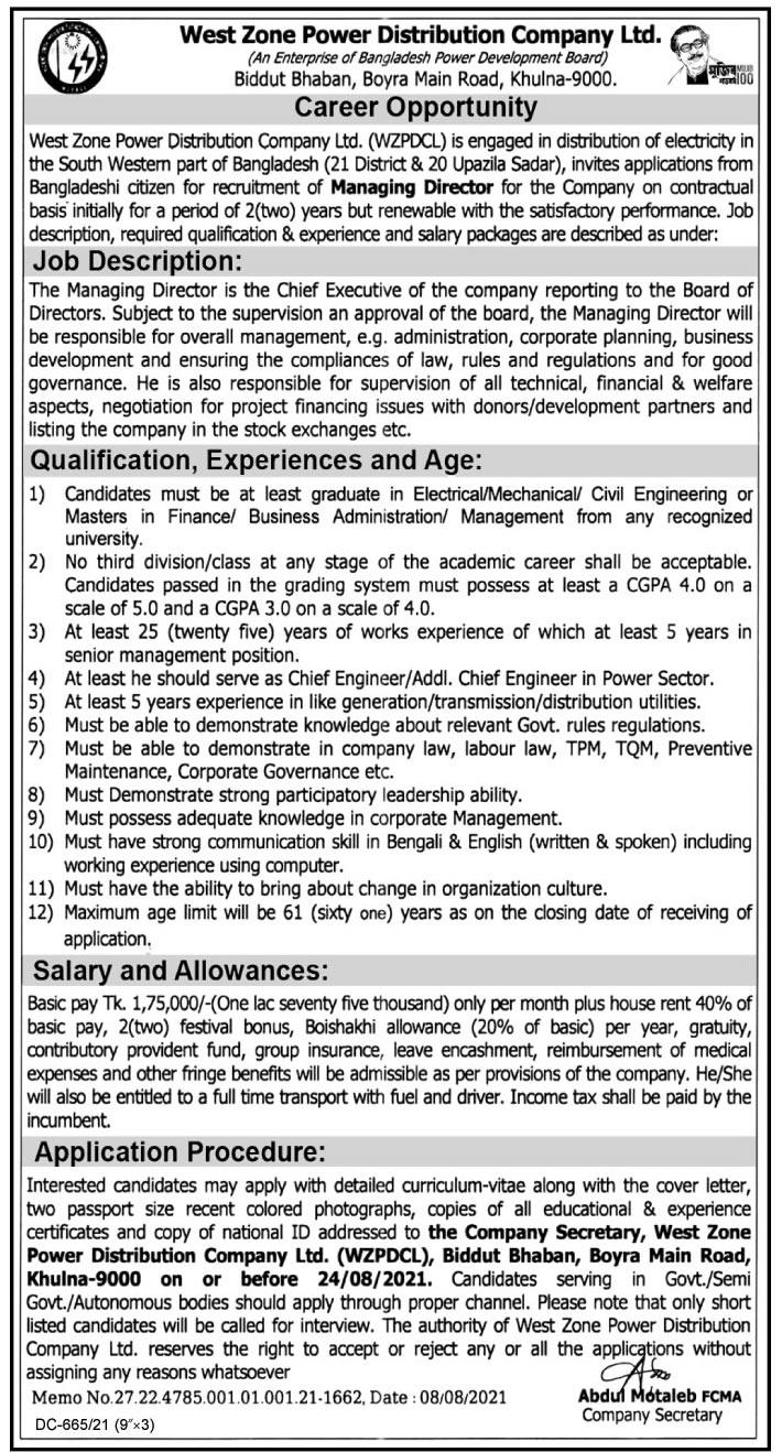 wzpdcl-job-circular-2021
