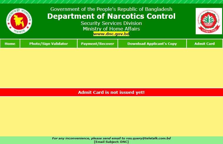 dnc admit card
