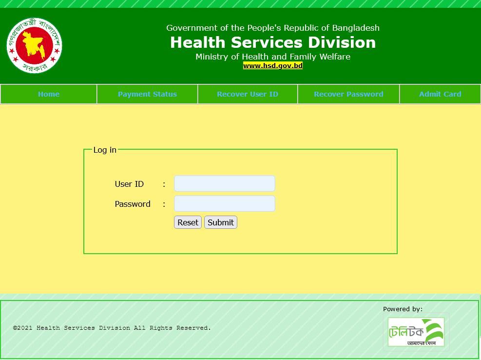 Download HSD Teletalk Admit Card 2021 PDF