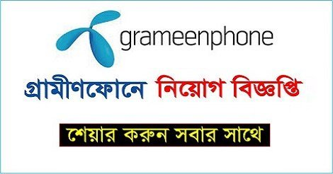 Grameenphone Job Circular