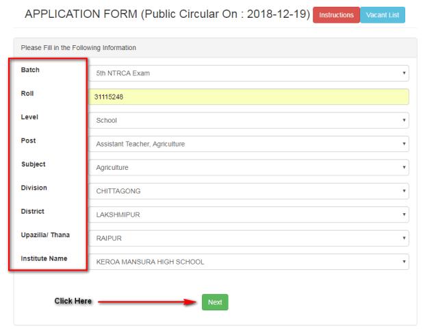 ngi.teletalk application 2018