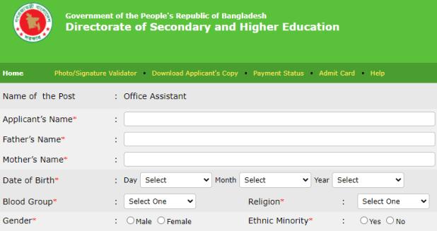 DSHE Online application