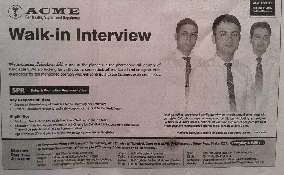 Acme Laboratories ltd Jobs