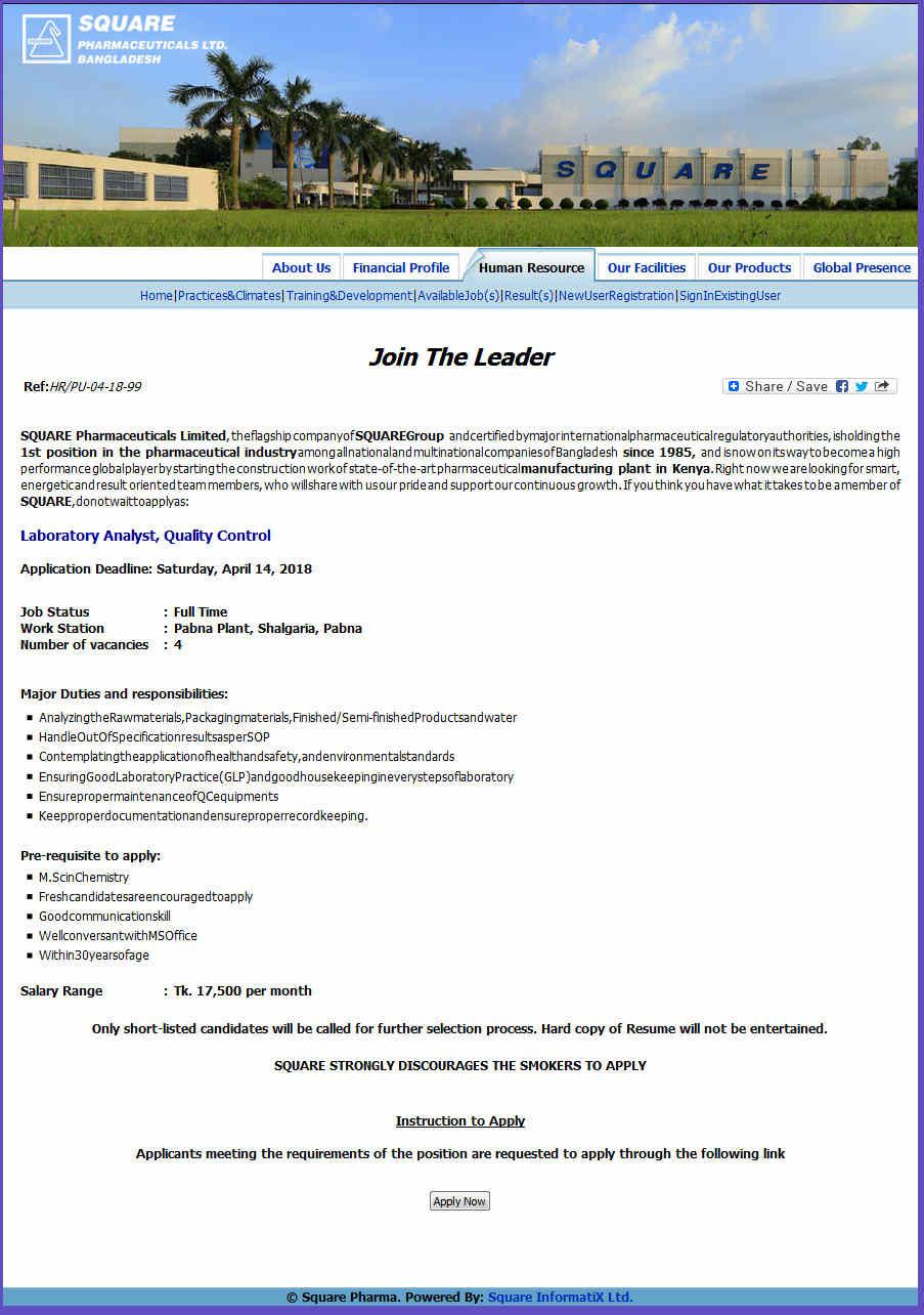 SQUARE Pharmaceuticals Job Circular