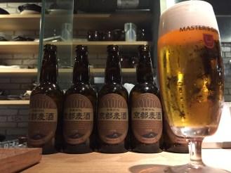 Kyoto beer. Mmmmm.