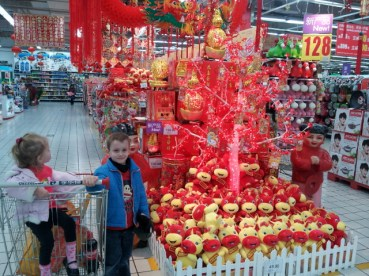 The CNY aisle in our grocery store