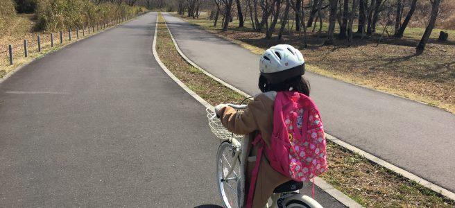 自転車こっちゃん