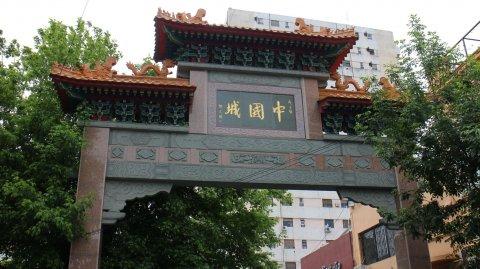 El arco de ingreso al Barrio Chino se encuentra ensamblado en el acceso de la calle Arribeños.