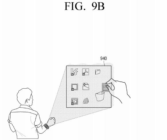 samsung-smartwatch-projector-patent-3