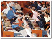 Cámara de Diputados aprueba memorándum contra el lavado de dinero