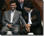 Evo Ahmadinejad