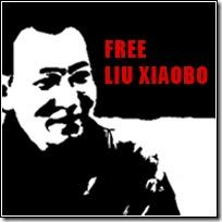 CINA_-_Free_Liu_Xiaobo