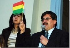 Ex defensor del Pueblo y supuesto asesor presidencial Eusebio Gironda son inhabilitados