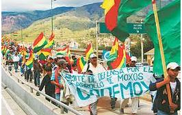 CIDOB pedirá a organizaciones de La Paz ayuda logística para IX Marcha
