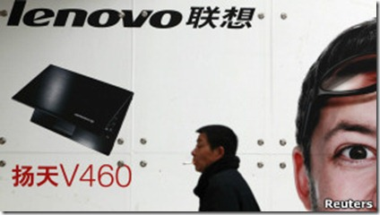 lenovo_china_computadoras