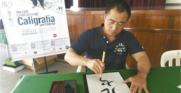 El artista viene demostrando su trabajo en una gira por Sudamérica