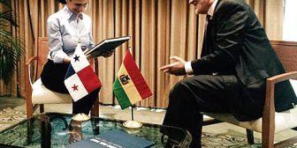Mesa presume que fallo de La Haya en litigio Chile-Bolivia será en 2019
