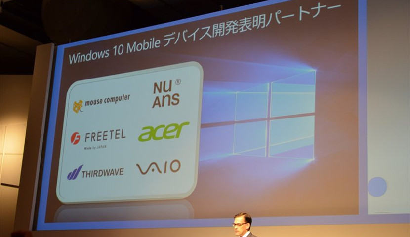 vaio launching windows 10 mobile VAIO presentará esta semana un smartphone nuevo con Windows 10 Mobile