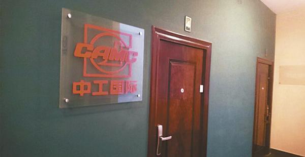 Oficinas cerradas. El edificio está ubicado en la calle 13 de Calacoto