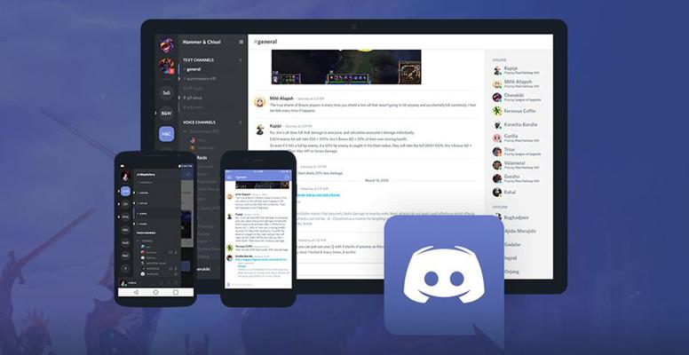 discord Discord, la nueva app de chat y voz creada especialmente para el gaming