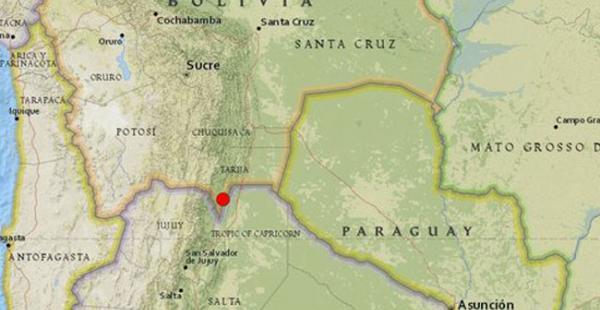 El temblor tuvo una profundidad de 15 kilómetros por eso fue sentido en gran intensidad en la ciudad de Bermejo
