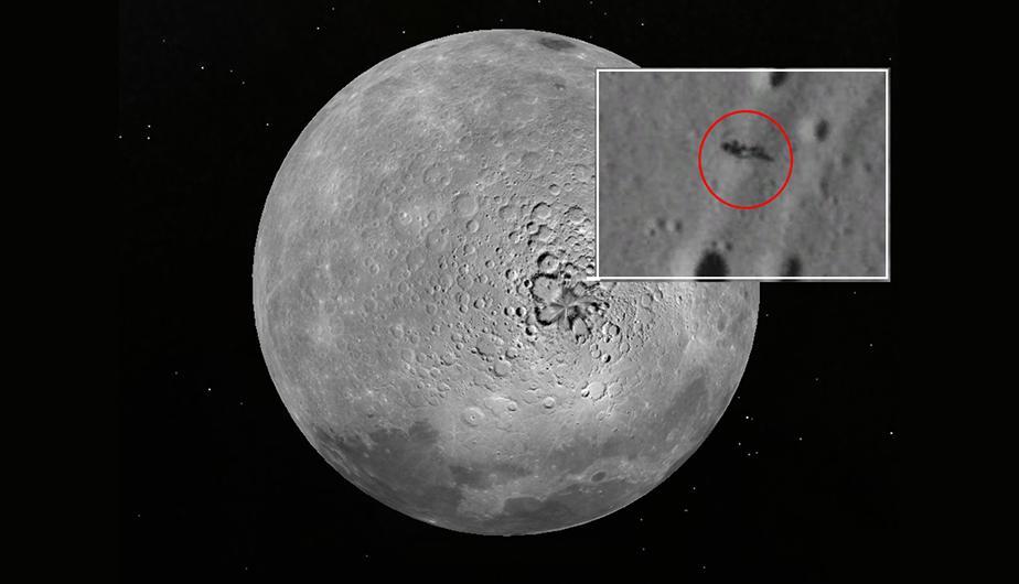 google-maps-extraterrestres-luna