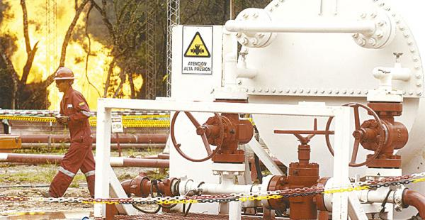 La estatal petrolera YPFB se prepara para la prospección y explotación de zonas hidrocarburíferas en el país