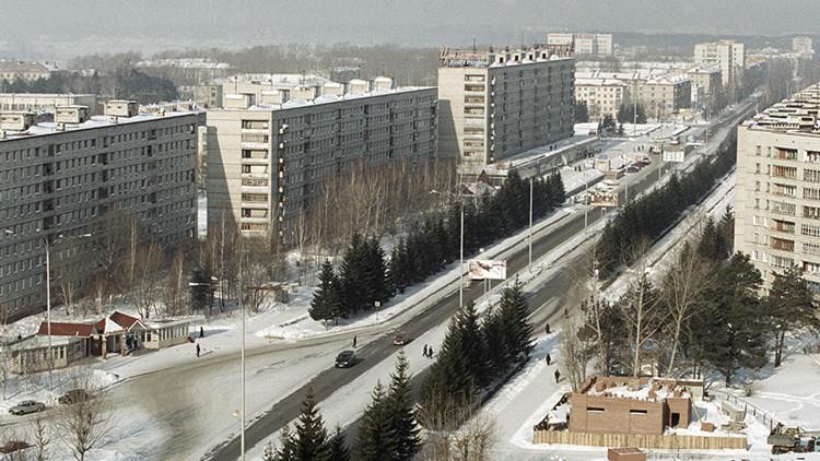 Вид на жилой комплекс на Коммунистическом проспекте. Seversk
