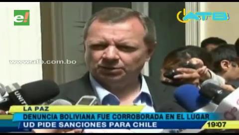 Denuncia de Evo contra Chile fue constatada, según Gonzáles