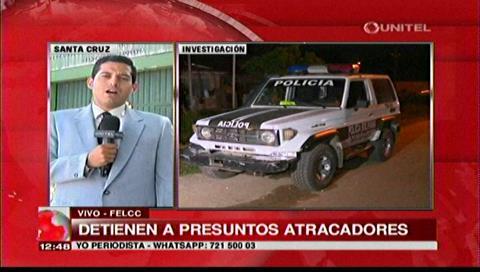 La Policía detiene a dos autores confesos de diversos atracos en Santa Cruz