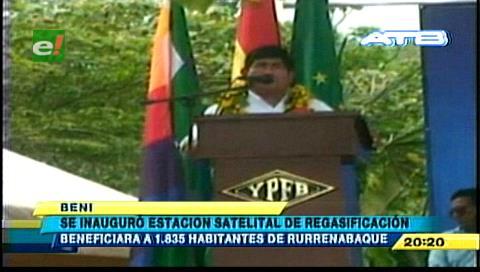 Inauguran estación satelital de regasificación en Beni