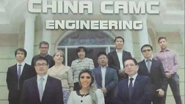 La portada de la separata de CAMC en la que aparece Gabriela Zapata junto a ejecutivos chinos.