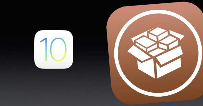 jailbreak de iOS 10 con Cydia